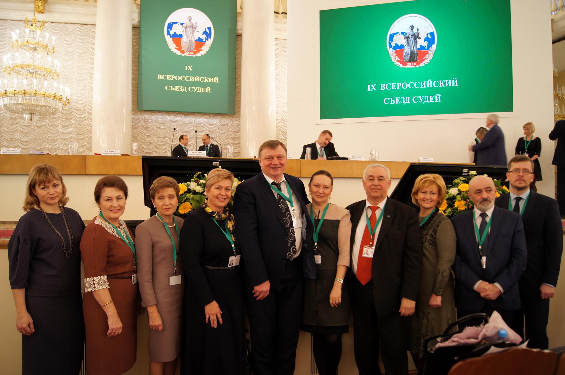 Фотогалерея от 15012013 - viii всероссийский съезд судей (москва, колонный зал дома союзов, 17-19 декабря 2012 года)